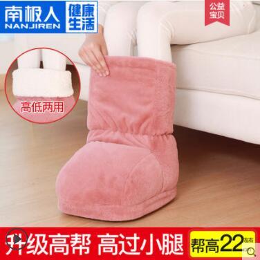 南極人暖腳寶插電電暖鞋加熱女充電暖腳墊電熱保暖鞋冬天取暖神器 蘿莉新品