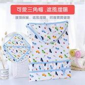 新生兒抱被純棉嬰兒包被春秋抱毯薄款被子襁褓包巾寶寶用品【跨年交換禮物降價】
