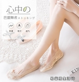船襪女士夏季超薄襪子純棉腳底襪