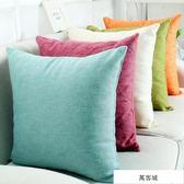 純色加厚棉麻正長方形歐式沙發床頭靠墊抱枕套汽車辦公椅護腰靠枕 萬客城