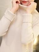 毛針織衫 高領毛衣打底衫女士長袖內搭秋冬新款洋氣上衣寬鬆針織衫外穿 3C公社