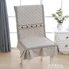 坐墊 連身椅墊坐墊靠背一體辦公室椅子套罩夏餐桌椅套四季家用簡約現代【果果新品】
