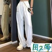 運動褲白色闊腿褲女高腰垂感夏季薄款韓版個性寬鬆直筒運動褲潮【風之海】
