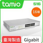 [富廉網] 【TAMIO】S16 16埠機架式Giga網路交換器