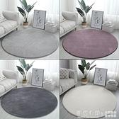 歐式圓形兒童書房地毯圓型加厚客廳茶幾臥室床邊可愛吊籃電腦椅墊 NMS怦然新品