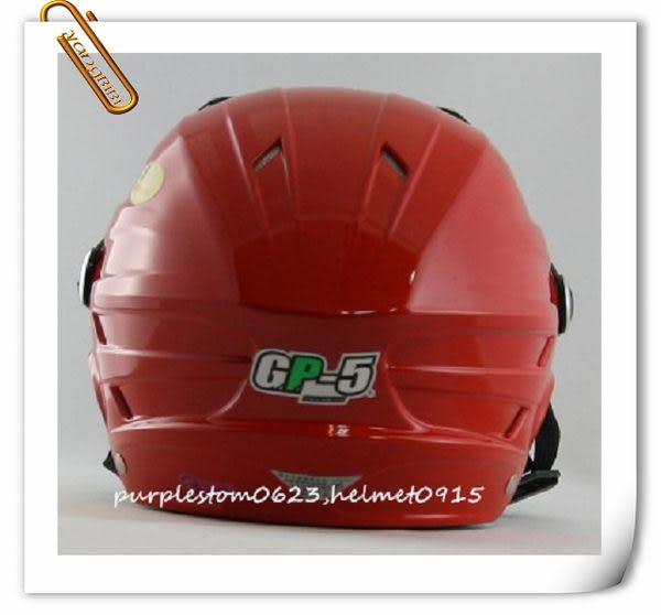 GP-5半罩安全帽,半頂式,瓜皮帽,雪帽,021,紅