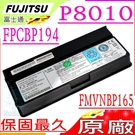 FUJITSU 電池(原廠)-富士 電池 LifeBook P8010電池,FPCBP194,FPCBP195,FMVNBP166,S26391-F5049-L400