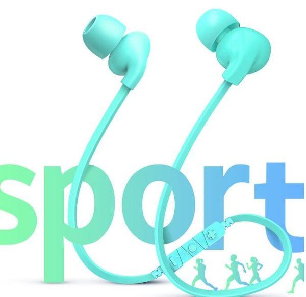 H8無線運動藍牙耳機雙耳跑步耳塞挂耳式頸脖挂入耳式重低音炮小米手機開通用