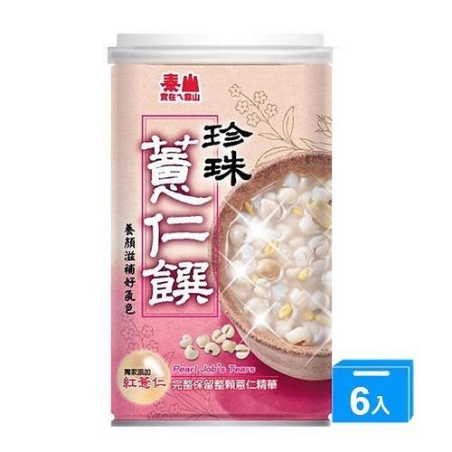 泰山珍珠薏仁饌330g x6入【愛買】