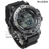 JAGA 捷卡 活力電子運動計時男錶 防水可游泳 鬧鈴 學生錶 橡膠 M1131-A(黑)