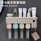 多功能牙刷置物架(情侶款/雙杯)|防水防潮|免釘免鑽|大空間置物|5KG 承重