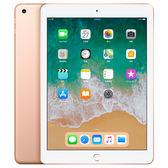 APPLE iPad 32G WiFi 金MRJN2TA/A【2018新機】【愛買】