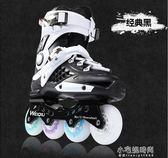 溜冰鞋成人直排輪滑鞋男女初學者花式專業平花鞋旱冰鞋滑冰鞋全閃YXS『小宅妮時尚』