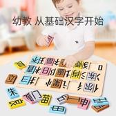 木質多米諾骨牌積木漢字早教