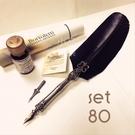 義大利 Bortoletti set80 羽毛沾水筆+沾水筆尖+沾水筆墨水一瓶 組合(黑色羽毛款) / 組