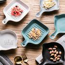北歐簡約 方形單柄陶瓷烤盤 創意烘焙焗飯烤盤 把手菜碟 牛排盤 陶瓷盤 露營野餐必備【RS887】