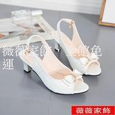 魚口鞋 韓版時尚百搭蝴蝶結細跟高跟鞋女式外穿中跟后空魚嘴涼鞋大碼女鞋 薇薇