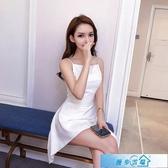 女氣質2020新款時尚露肩顯瘦白色吊帶裙顯腿長一字領夏天洋裝女 漫步雲端