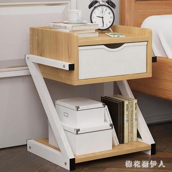 簡易床頭櫃簡約現代臥室置物架床邊小櫃子收納迷你小儲物櫃經濟型PH3437【棉花糖伊人】