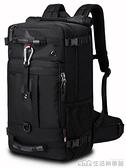 旅行包男士雙肩包多功能登山包出差大容量書包戶外旅游運動背包男 樂事館新品