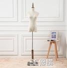 模型道具 服裝店模特道具女高檔半身人體男全身模特架女韓版櫥窗婚紗 3C優購
