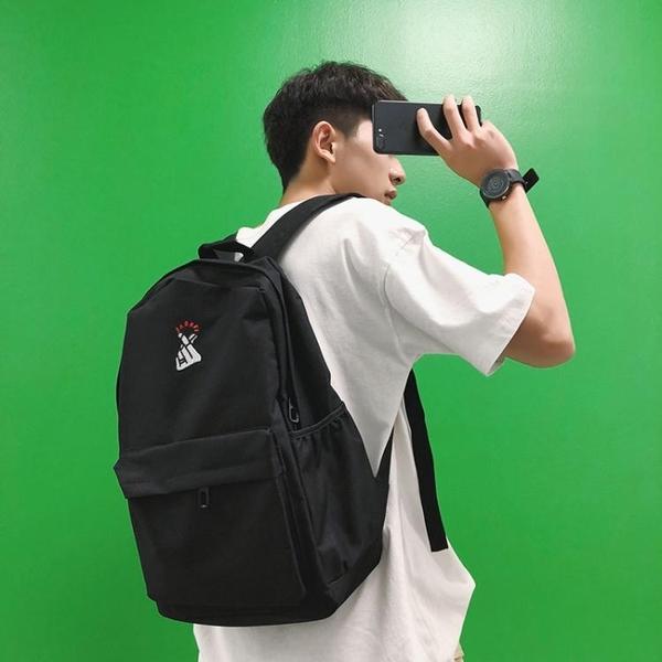 日系簡約休閒帆布書包男時尚潮流街頭初中高中大學生後背背包韓版 至簡元素