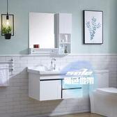 浴櫃 簡約PVC浴室櫃組合衛生間小戶型掛牆式洗漱台洗臉洗手盆櫃浴鏡櫃T 1色