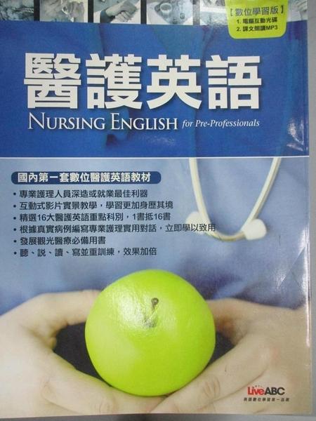 【書寶二手書T9/語言學習_XCR】醫護英文Nursing English:for Pre-Professionals_LiveABC