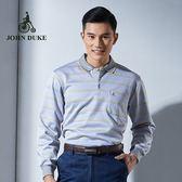JOHN DUKE 約翰公爵經典紳士加厚刷絨保暖POLO衫 (灰/黃)