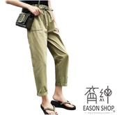 EASON SHOP(GW2388)韓版簡約純色大口袋鬆緊腰收腰抽繩綁帶荷葉邊長褲女高腰工裝褲休閒褲直筒九分褲