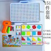 工具玩具 兒童動手可拆裝拆卸擰螺絲釘組裝益智男孩工具箱電鑽拼裝積木玩具