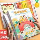 A4獎狀收集冊兒童作品畫畫收納盒幼兒園小學生用文件夾收藏袋資料冊 歐韓時代