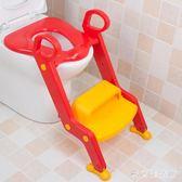 坐便器  兒童嬰兒坐便椅男女寶寶馬桶梯小孩馬桶圈幼兒坐便器加大號 KB10864【歐爸生活館】