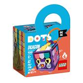 LEGO樂高 41939 行李吊牌 龍 玩具反斗城