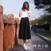 長裙 半身裙女中長款正韓新款高腰復古a字裙黑色裙子