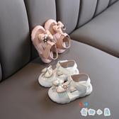 兒學步鞋軟底幼兒包頭涼鞋春夏季【奇趣小屋】