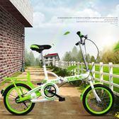兒童折疊自行車單速變速減震男女式成人學生自行車【全館滿888限時88折】TW