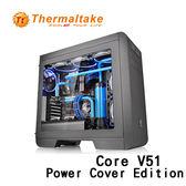 Thermaltake 曜越 Core V51 Power Cover Edition ATX (2大6小) 中直立式開窗機殼 搭配電源保護殼