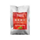 【3件$99】愛D菇 蘋果脆片(15g)【小三美日】