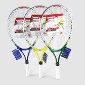 網球拍 3-12專用青少年兒童初學網球拍超輕單人網球訓練組合套餐 HH367【極致男人】