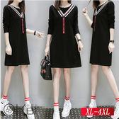 學院風雙線V領寬鬆顯瘦純棉洋裝 XL-4XL O-Ker歐珂兒 159002-C
