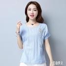 棉麻短袖T恤女裝2020夏季新款圓領蝙蝠衫刺繡韓版寬鬆大碼上衣潮 TR1277『紅袖伊人』