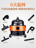 商用吸塵器 蘇泊爾吸塵器家用小型手持式大吸力裝修車用大功率工業除螨吸塵機 MKS韓菲兒
