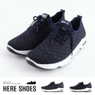 [Here Shoes]男鞋- 休閒舒適編織綁帶休閒鞋 運動鞋 簡約百搭 男款男鞋-AN856M