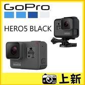 GOPRO  HERO5 黑色 4K旗艦版  觸控 HERO 5  HERO4 後續款 black 《公司貨》