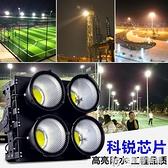 led塔吊燈工地戶外防水射燈1000瓦2000w廣場球場工程照明燈投光燈 快意購物網