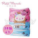 三月小熊28抽超純水手口濕巾4包入 /Petit March濕紙巾