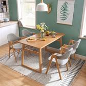 林氏木業北歐清新白橡木餐桌 1.4M LS046+餐椅 (一桌四椅)-原木色
