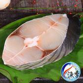 【漁季】土魠魚*1(250g±10%/片)