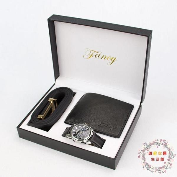 特殊生日禮物父親節老公錶白禮盒裝送給浪漫送爸爸送禮女朋友精品【限時八折】